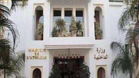 إحباط محاولة هجرة غير شرعية لأشخاص بينهم مصريون في المغرب