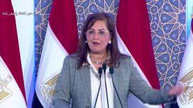 وزيرة التخطيط: صندوق مصر السيادي أحد آليات جذب الاستثمارات العالمية