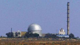 عاجل.. جيش الاحتلال يرفع حالة التأهب: هجوم محتمل قرب مفاعل نووي بإسرائيل