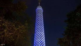 برج القاهرة.. تعرف على مواعيد الزيارة وأسعار التذاكر 2021