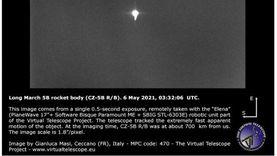 هيئة الاستشعار: التتبع الفضائي الأمريكي أعلن تعديل موقع سقوط الصاروخ