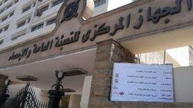 """""""الإحصاء"""": 12.9٪ زيادة في براءات الاختراع الممنوحة للمصريين خلال 2019"""