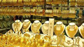 أسعار الذهب ترتفع 15 جنيها في تعاملات اليوم