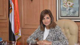 وزيرة الهجرة: هناك اهتمام كبير من المصريين فى الخارج بانتخابات الشيوخ