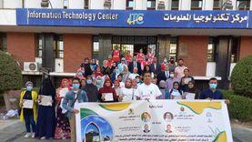 «قادة التطوع» معسكر للطلاب الفائقين بالتعاون مع وحدة التضامن بجامعة المنيا