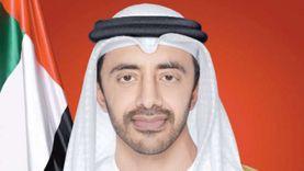 وزير خارجية الإمارات: نرفض التدخلات الخارجية في الشؤون العربية