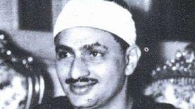 في ذكرى ميلاده.. تسجيل نادر لـ«المنشاوي» يتحدث فيه عن رحلة كفاحه