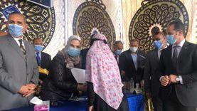 """سيدة لوزيرة التضامن في كفر الشيخ: """"عاوزة بدلة صيد"""""""