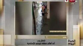 أهالي منطقة خورشيد بالإسكندرية يستغيثون من مياه الصرف الصحي