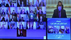 إنجازات مبادرة الرئيس السيسي لدعم صحة المرأة المصرية (فيديو جراف)