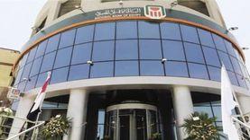 البنك الأهلي المصري يطرح منتجاً جديداً لعملائه تحت مسمى «خدمة الحساب الوسيط»