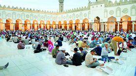 موعد أذان المغرب في القليوبية اليوم الحادي عشر من رمضان