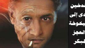 «مدبولي» يتدخل لحل أزمة التبغ المسخن بين «الصحة» وشركات السجائر: مهلة 6 أشهر