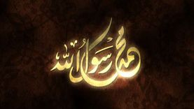 رسول المعجزات.. صعد للسماء وانشق القمر وفار الماء بين أصابعه