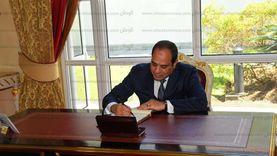 4 قرارات جمهورية بتخصيص أراض للمشروعات العامة