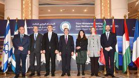الاتحاد الأوروبي يقدم طلبا للانضمام لمنتدى غاز شرق المتوسط بصفة مراقب