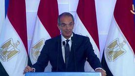 """""""الاتصالات"""" تستعد لاستضافة مصر أول أولمبياد رقمي إفريقي"""