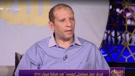 «شركة ونجم ومخرج».. مؤلف «موسى» يستعرض أبرز عوامل نجاح المسلسل