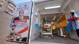 كل ما تريد معرفته عن مبادرة «مهنتك مستقبلك» في بورسعيد