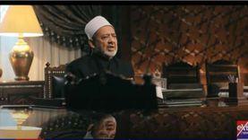شيخ الأزهر: الإسلام منطقة وسطية بين الإلحاد والشرك