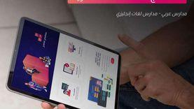 نماذج استرشادية لامتحانات أولى وثانية ثانوي من «حصص مصر » لشهر أبريل
