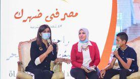 وزيرة الهجرة تعقد حوارًا مع نماذج ناجحة من شباب وفتيات المحافظة