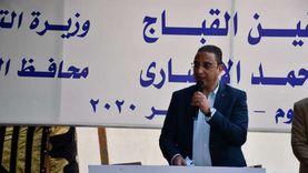 """محافظ الفيوم: عرضنا المشروعات المتعثرة على """"الوزراء"""" لاتخاذ قرار بشأنها"""