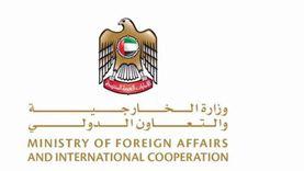 الإمارات تؤكد التزامها الدائم بدعم الشعب الفلسطيني