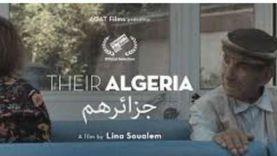 """""""their algeria"""" يحصد جائزة نجمة الجونة لأفضل فيلم وثائقي عربي طويل"""