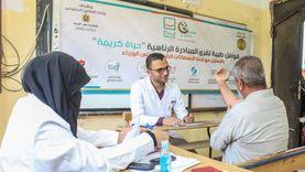فحص 1062 مواطنا بقافلة طبية مجانية بالجيزة