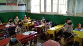"""""""التعليم"""" تستعد بـ8 إجراءات لمواجهة الموجة الثانية من كورونا بالمدارس"""