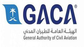السعودية: تطبيق الحجر المؤسسي على الأجانب غير المحصنين ضد كورونا