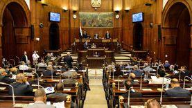 """البرلمان يناقش 13 مشروع قانون أبرزها تعديل """"الأحوال الشخصية"""""""