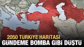 قناة سعودية ترد على خريطة الأوهام لنفوذ تركيا بضم الخليج 2050 (فيديو)