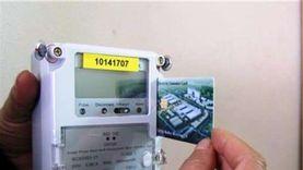 الكهرباء: تحويل نظام الممارسة لنظام العدادت الكودية حتى نهاية العام