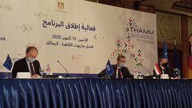 مصر تشارك بإطلاق مشروع إقليمي مع شركاء دوليين لإدارة هجرة اليد العاملة