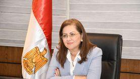 وزيرة التخطيط: متوقع تحقيق معدل نمو اقتصادي يتراوح بين 3.7 -3.8% بنهاية عام  2019/2020