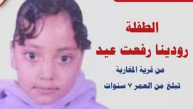 أول صورة للطفلة رودينا: قتلتها جارتها وتسببت في وقوع مذبحة جرجا