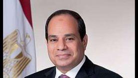 إلغاء حالة الطوارئ في مصر 2021.. إشادة واسعة بالقرار