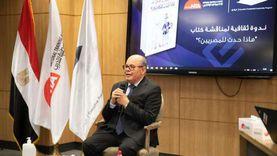 """الوطنية للتدريب تنظم ندوة لمناقشة كتاب """"ماذا حدث للمصريين؟"""""""