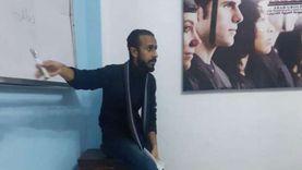 «محمد» من الخجل ومعاناة التنمر إلى محاضر في التنمية البشرية
