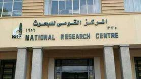 «القومي للبحوث»: توصلنا لمضادات فعالة ضد كورونا