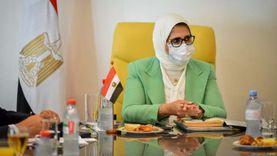 وزيرة الصحة تبحث مع سوزان أندريا إطلاق مبادرة «إيجاد الملايين المفقودة» من القاهرة