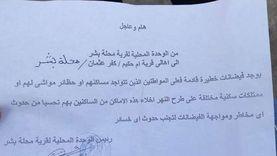 """""""محلة بشر"""" تحذر سكانها من الفيضان: وزعنا منشورات ونادينا بميكروفونات"""
