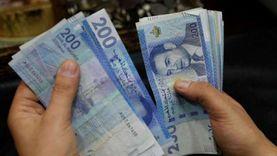 مديرة بنك تحول أموال العملاء لحساب زوجها بالمغرب.. ومواطنون: «زوجة صالحة»
