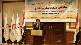 """سليم: ملتقى """"علماء بيطريي مصر"""" البداية الصحيحة لرفع شأن المهنة"""