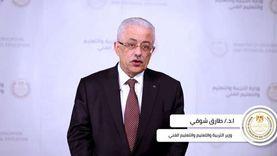 عاجل.. وزير التعليم: اعتماد نتيجة الثانوية العامة وتهنئة الأوائل غدا