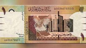 بنك السودان يكشف سر تدهور الجنيه