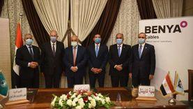 """توقيع العقد النهائي بين """"العربية للتصنيع"""" و""""بنية كابيتال"""" لتأسيس مصنع كابلات الألياف الضوئية"""