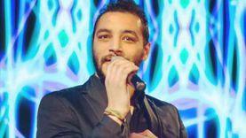 إشادات بصوت الراحل كريم صبري في أغنية «حالة اكتئاب»: صوت جميل حزين